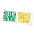 36-�lj����� �^�I��(��)/ Yuzu Arena Tour 2014