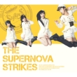The Supernova Strikes