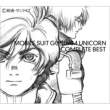 Mobile Suit Gundam Unicorn Complete Best