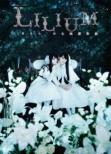 Engeki Joshibu Musical[lilium Shoujo Junketsu Kageki-]