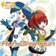 Run Diva Run