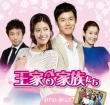 King`s Family Dvd-Box