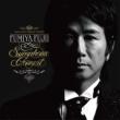 Fumiya Fujii Symphonic Concert