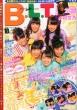 B.l.t.������ 2014�N 10����