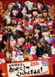 NMB�Ƃ܂ȂԂ��� presents NMB48�̉���炵�Ă���Ƃ�˂�! Vol.1
