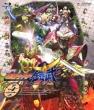 Kamen Rider Gaim 11