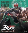 Masked Rider Black Blu-Ray Box 1