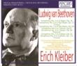 Symphonies Nos.2,3,4,5,6,7,9 : Erich Kleiber / Vienna Philharmonic, Concertgebouw Orchestra, Staatskapelle Berlin, etc (1938-55)(4CD)