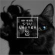 Namy Presents �W�u�� Lounge2