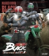 Masked Rider Black Blu-Ray Box 3