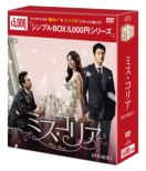 Miss Korea Dvd-Box1