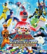 Ressha Sentai Tokkyuuger The Movie Galaxy Line Sos Collector`s Pack
