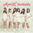 NoNoNo (Japanese ver.)[First Press Limited Edition A](CD+DVD+Apink SPECIAL GOODS)