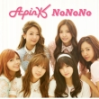NoNoNo (Japanese ver.)[First Press Limited Edition B](CD+DVD)