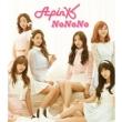 Nonono (Japanese Version)(�{�~ Ver.) / Apink