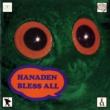 Hanaden Bless All