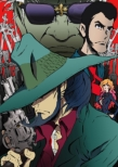 Lupin The 3rd Jigen Daisuke No Bohyou