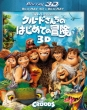 The Croods 3D 2D Blu-ray Sets