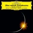 (Platinum)Also Sprach Zarathustra : Karajan / Berlin Philharmonic (1973)