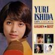 Golden Best Ishida Yuri