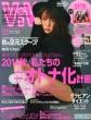 Vivi (���B���B)2014�N 10����