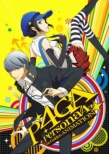 P4ga Persona4 The Golden Animation 3