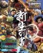 Ultra Street Fighter4 �V���̏� Arcadia Extra