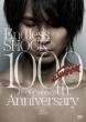Endless SHOCK 1000th Performance Anniversary �yDVD �ʏ�Ձz