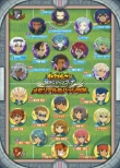 Gekijou Koukai Anime Inazuma Eleven Chou Jigen Dream Match Memorial Can Badge Box