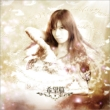 Pandora Code-Kibou Hen-