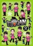 EBiDAN VOL.3