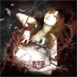 Pandora Code-Zetsubou Hen-