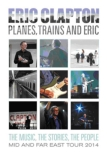 Planes, Trains And Eric: Japan Tour 2014