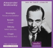 Alexander Brailowsky -Paris Recital 1949 -Mussorgsky Pictures at an Exhibition, Borodin, Debussy, Chopin