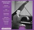 Alexander Uninsky -Paris Recital 1959 & 1962 -Mozart, Liszt, Stravinsky, Debussy, Prokofiev