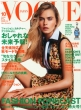 Vogue Japan (���H�[�O �W���p��)2014�N 10����