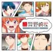 Tv Anime[gekkan Shojo Nozaki Kun]drama Cd-Aki Gou-