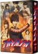 Aoi Honoo Dvd Box