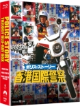 Police Story Trilogy Blu-Ray Box