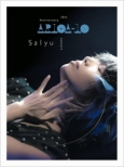 Salyu 10th Anniversary concert ' ' ariga10' ' [First Press Limited Edition]