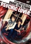 Psychic Lover Live 2014 ' ' Brave The Storm' '