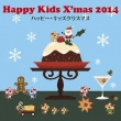 Happy Kids Christmas