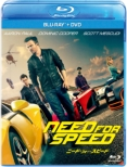 Need For Speed Blu-ray +DVD Sets