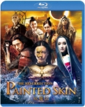Painted Skin : The Resurrection