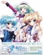 Mashiro Iro Symphony Blu-Ray Box