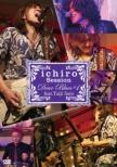 Ichiro Live Sessions `dear Blues`#1 Feat.Sato Taiji