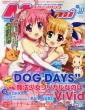 Megami Magazine (���K�~�}�K�W��)2014�N 10����
