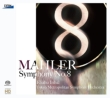Symphony No.8 : Inbal / Tokyo Metropolitan Symphony Orchestra (2014)(Hybrid)