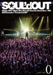 SOUL' d OUT LAST LIVE ' ' 0' ' (DVD)