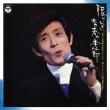 Kagiri Nai Seishun No Kisetsu Juugo Shuunen Kinen Recital